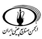 انجمن صنایع چینی ایران