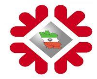 انجمن صنایع فرآورده های گوشتی