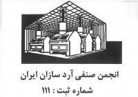 انجمن صنفی آردسازان ایران