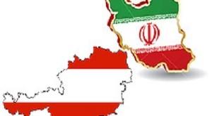 تجارت ایران و اتریش