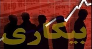 """دستور روحانی برای تک رقمی شدن نرخ بیکاری/فولادگر: با """"دستور"""" شغل ایجاد نمیشود"""