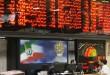 روز پایانی معاملات هفته بورس به روایت نمودار