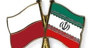 فرصت مذاکره با هیأت تجاری لهستان