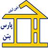 شرکت پارس بتن
