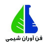 شرکت تولیدی شیمیایی فن آوران شیمی تجزیه ایرانیان