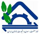 خانه صنعت معدن و تجارت جوانان ایران