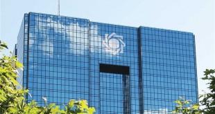 بانک مرکزی مکلف به ایجاد زمینه انعقاد پیمان پولی دوجانبه یا چندجانبه شد